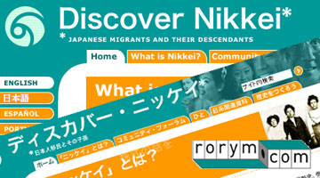 Discover Nikkei Multilingual Website